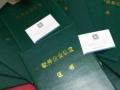 滨州ISO 双软 高新 资产评估 CE 商标