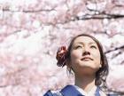 学日语就来新街口山木培训