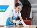 本月大优惠:家庭保洁、公司保洁、清洗厨房、油烟机等
