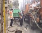 松江区石湖荡镇市政管道疏通清淤 管道疏通清淤服务