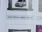 丰田导航系统威驰卡罗拉锐志Ra倒车影像雷达电子狗收音机多媒体