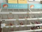 货柜、冰柜、柜台