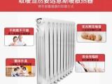 高压铸铝散热器厂家招全国代理商