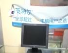联想17寸液晶显示器稳定耐用办公家用监控新到一批联想