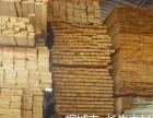 桐城长生木材市场木材代加工代锯、模板带锯定制出售