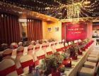 深圳高端时尚的宴会婚宴/高端茶歇/自助餐/婚宴围餐