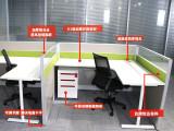 职员屏风工作位 现代简约员工屏风办公桌