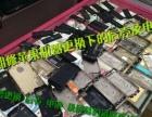 上海闵行魅族x4手机专业维修