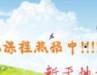 石家庄平面设计培训学校,免费推荐工作