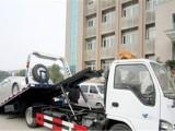 北京车陷泥里了,拖车收费价格
