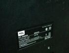 42寸智能网络电视