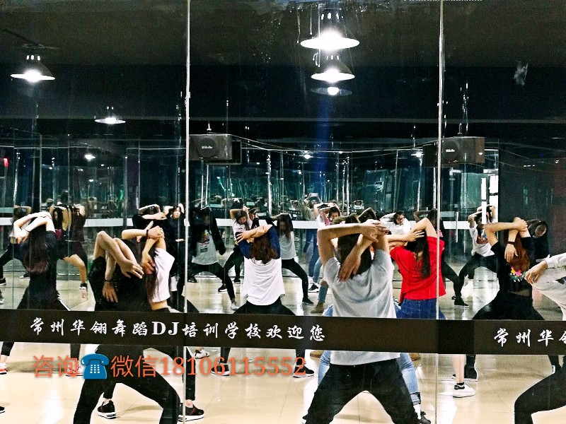新北区钢管舞培训 新北区爵士舞培训 新北区舞蹈培训班