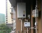 水电改造安装维修 厨卫防水