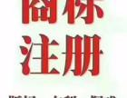 闵行浦江找做帐报税一个月200元工商年报税务汇算清清缴一条龙