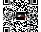 十秒到米线加盟创业峰会杭州站倾情邀约