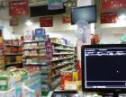 宁海黄坛超市转让