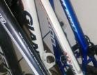 品牌山地自行车