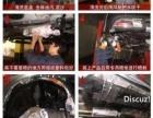佛山汽车底盘装甲|福特探险者底盘装甲施工作业实拍