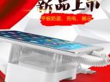 深圳厂家直销平板体验店手机防盗器华为同款U型展示架