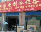 漯河军工制冷设备 低价处理一批九成新冷暖空调 质量过硬