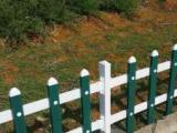 金栏草坪护栏马场护栏园区护栏支持厂家定制