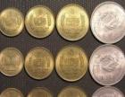 黄石.大量收.纪念币.银元.邮票.各种老钱币