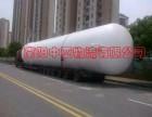 河南运输公司,河南南阳物流公司