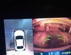 专业安装汽车电子设备