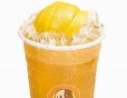 阿旺茶饮加盟冷饮热饮投资金额1万元阿旺奶茶加盟