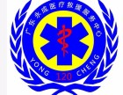 病人转院出院也可以预约救护车了