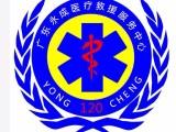 病人轉院出院也可以預約救護車了