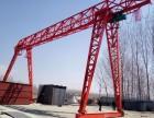 厂家处理二手龙门吊10吨跨度10米15米20米25米30米