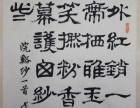 郑簠书法有没?#20449;?#21334;价值 文物修复