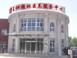 宁夏归德林医养服务中心