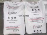 燕山石化高透明PP/B4902北京现货供应聚丙烯B4902