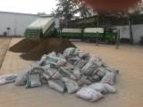 石景山清運裝修拆除垃圾建筑渣土拉廢棄垃圾