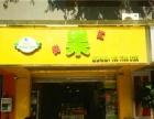 青秀琅东客运站汇东郦城临街一楼旺铺转让、接手可盈利