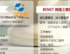 杭州网络营销培训选择哪里好