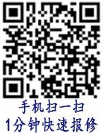 欢迎访问-上海乐创燃气灶维修网站(在这里)全国统一售后A电话