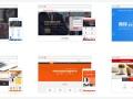 柳州青柠品牌设计工作室一站式企业建站,网站设计,网站建设