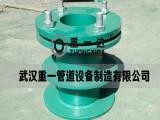 武汉柔性防水套管 不锈刚管道 品质好价格低