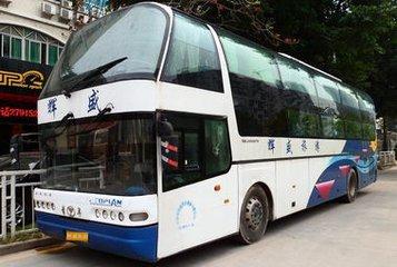 客车 大巴车 合肥到北京大巴车乘车