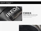 IKEDA索莎汽车香家用车内空气清新剂汽车香水摆件