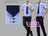 夏季酒店保安服衬衫套装  安保物业保安制服春夏装工作服定做
