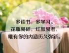 深圳在职MBA培训课程介绍,职业经理人加速器