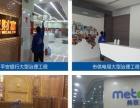 中山新房办公室除甲醛、去异味、空气净化、甲醛检测