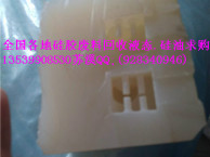 湖南永州硅胶模具废料怎么回收岳阳废氟塑料什么价格