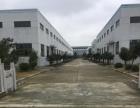 宝应县周边 望直港镇耿耿工业集中区新 厂房