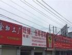 横排路酒厂30-200平米店面仓库出租
