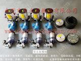 HNCP冲床蜗杆,定量可调试自动喷油机-大量现货SK-505